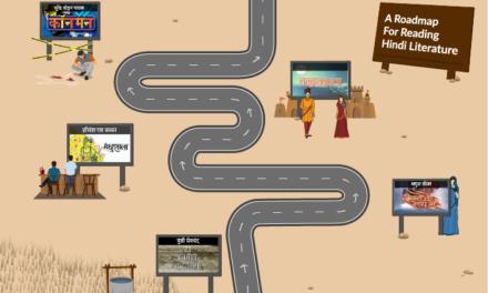 A Roadmap For Reading Hindi Literature