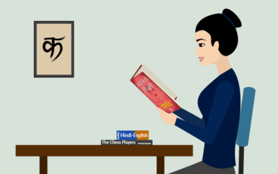Why You Should Read Premchand In Hindi