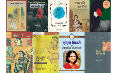 10 Path-Breaking Novels By Hindi Women Authors