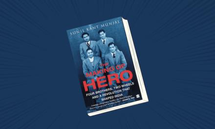 Excerpt: The Making Of Hero
