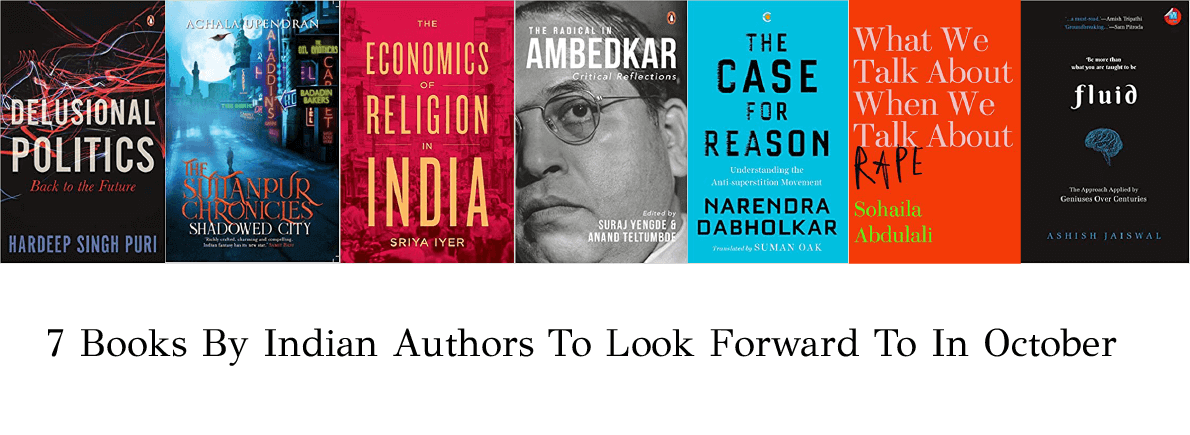 books by Indian authors October 2018