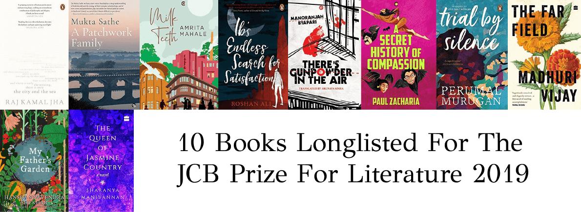 2019 JCB Prize For Literature