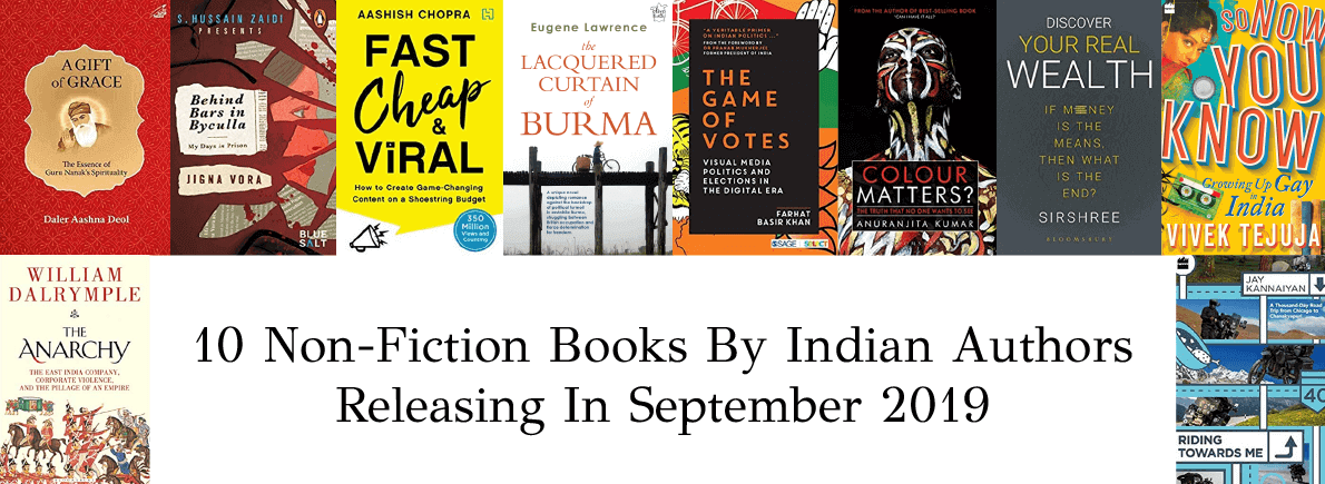 non-fiction books by Indian authors