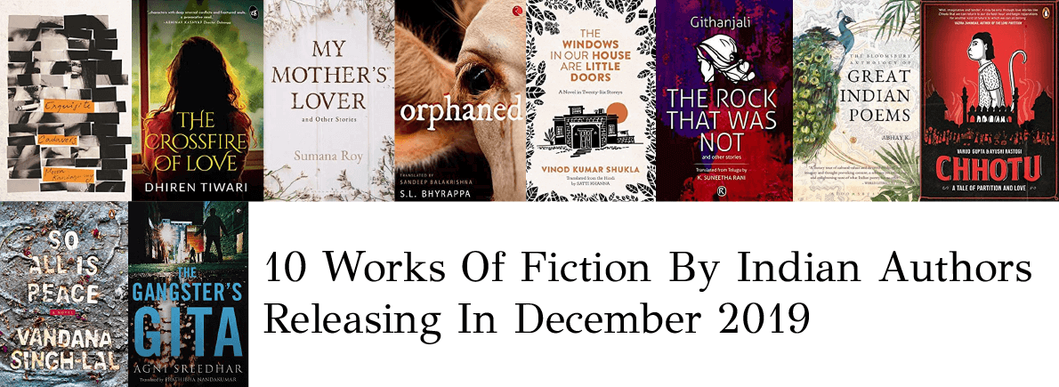 fiction by Indian authors december 2019