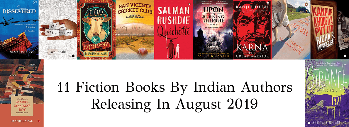 fiction by indian authors august 2019