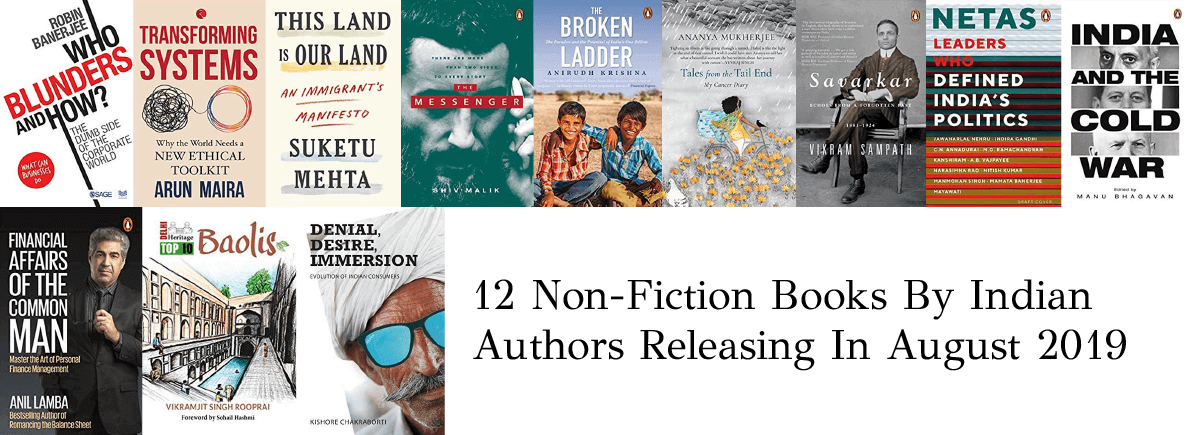 non-fiction books by Indian authors August 2019