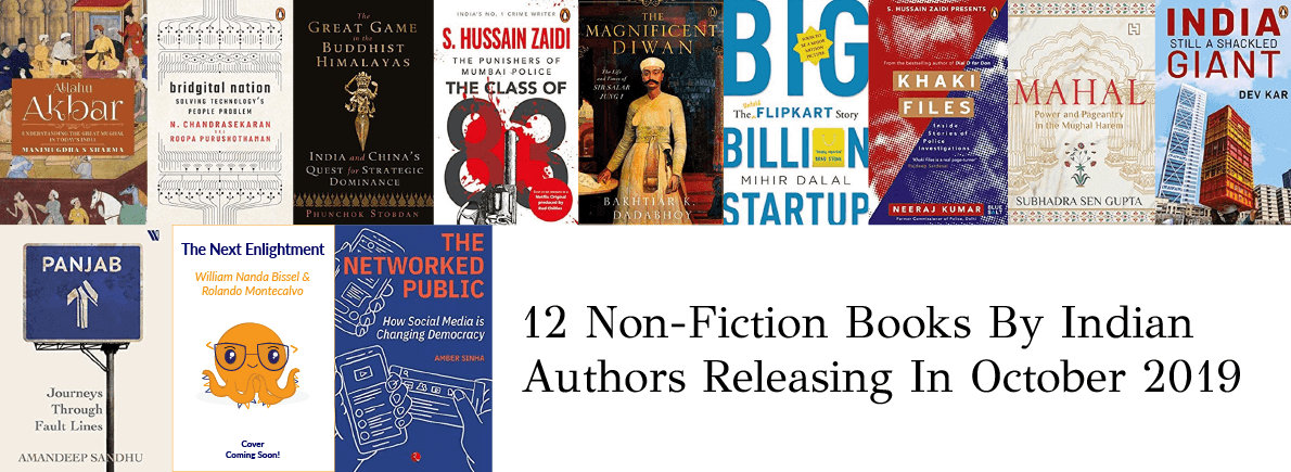non-fiction books by Indian authors October 2019