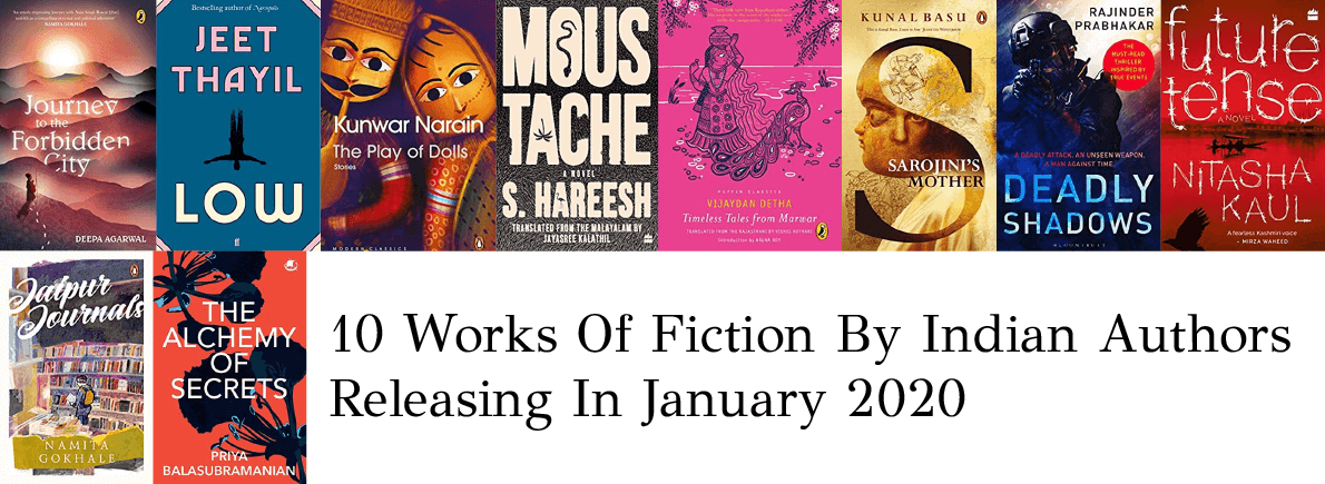 fiction by Indian authors january 2020