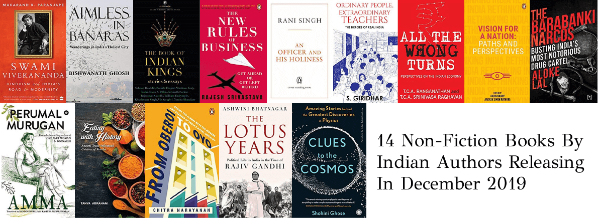 non-fiction by Indian authors december 2019