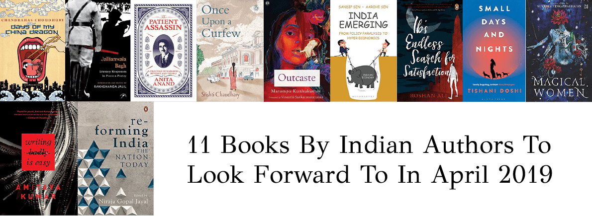 books by Indian authors April 2019