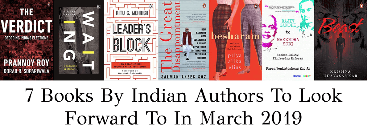 books by Indian authors March 2019