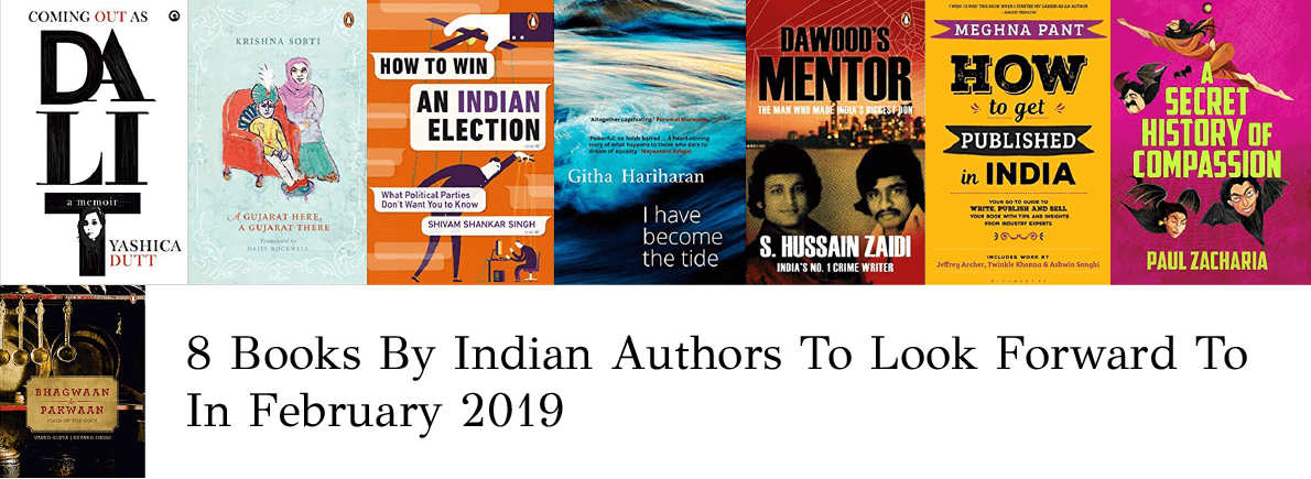 books by Indian authors february 2019