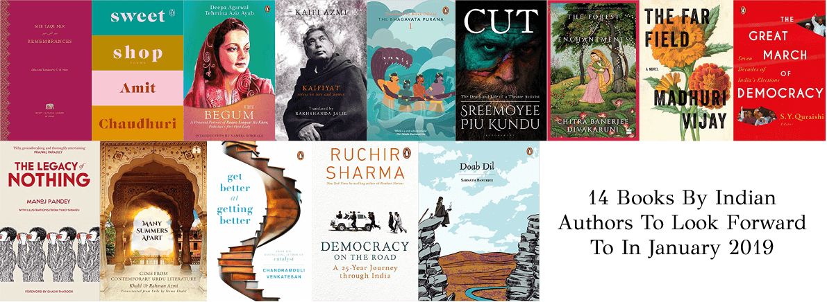 books by Indian authors January 2019