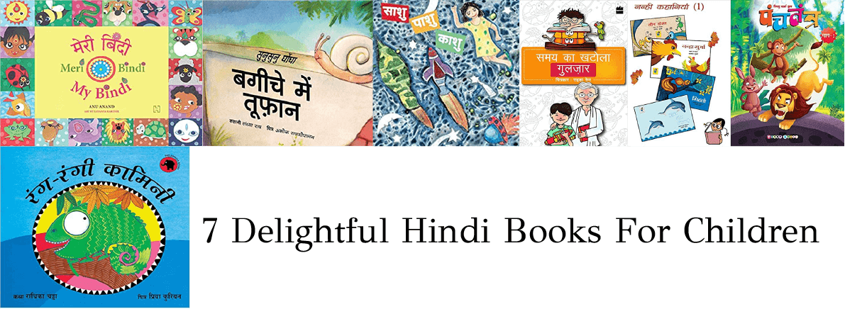 hindi books for children