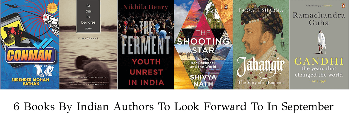 books by Indian authors September 2018