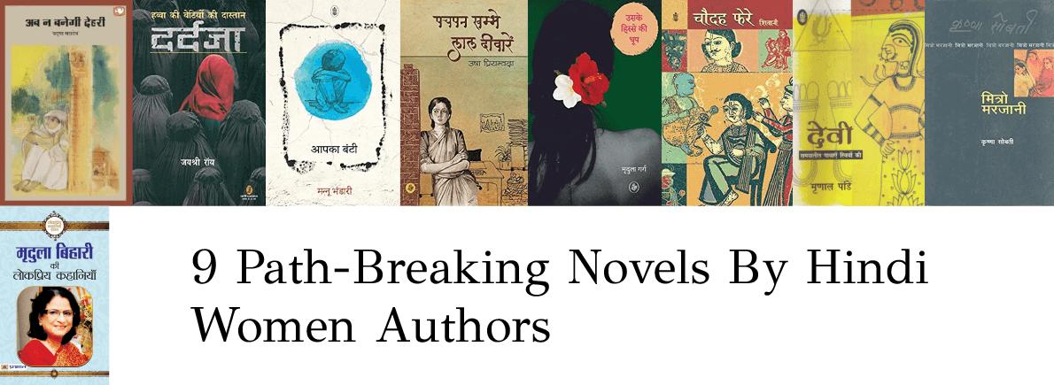 hindi women authors