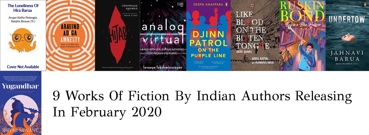 fiction by Indian authors february 2020