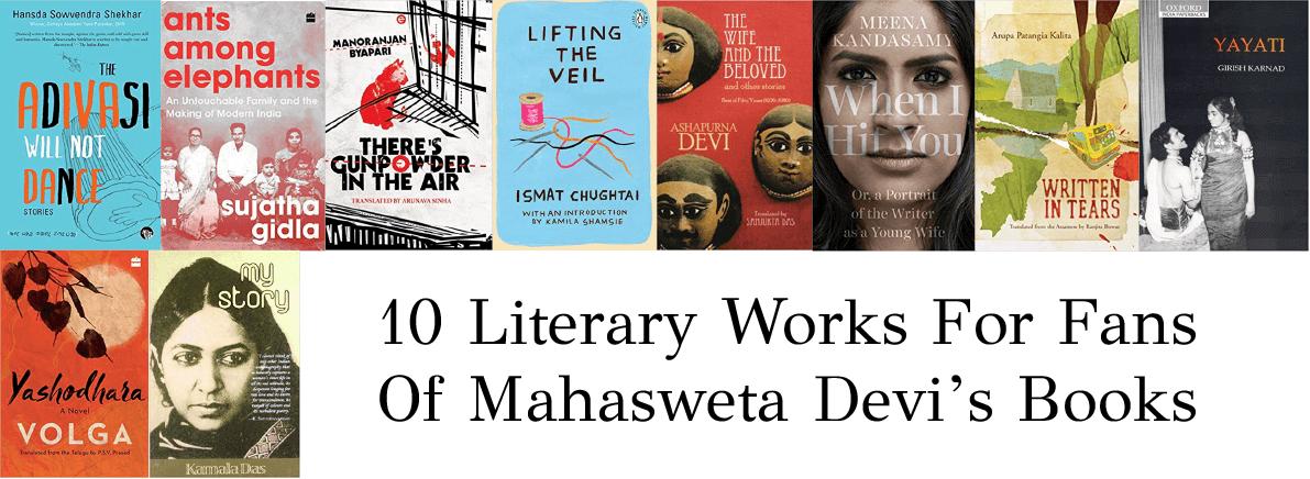 mahasweta devi books