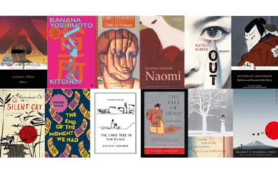 12 Books By Japanese Authors (Who Aren't Murakami)
