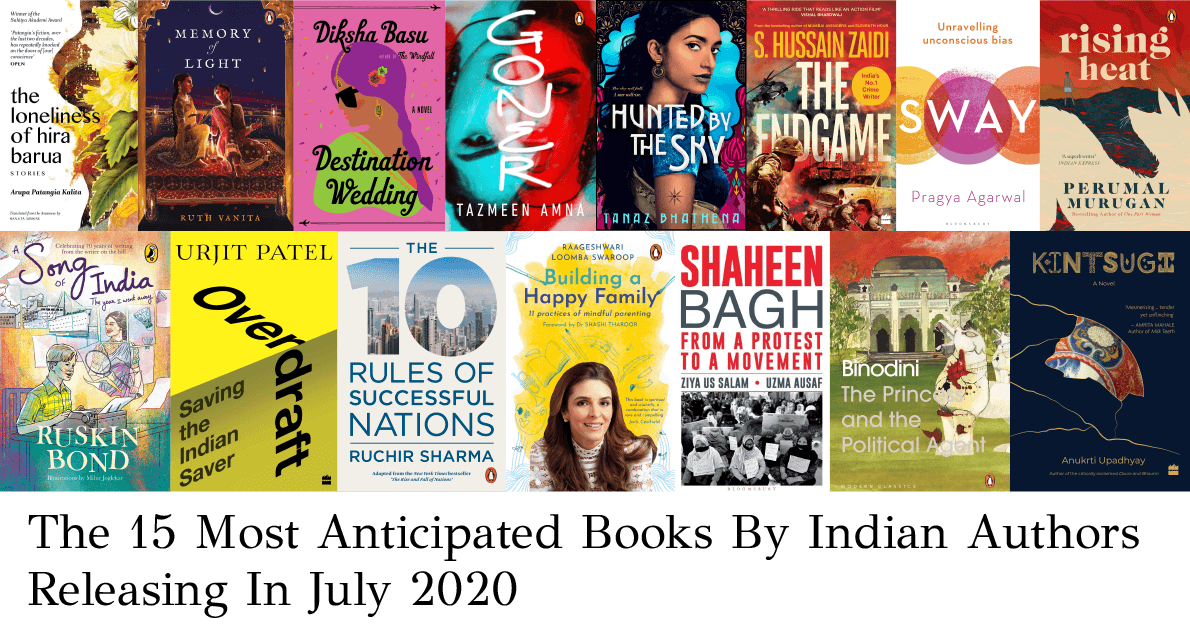 Books By Indian Authors Releasing In July 2020