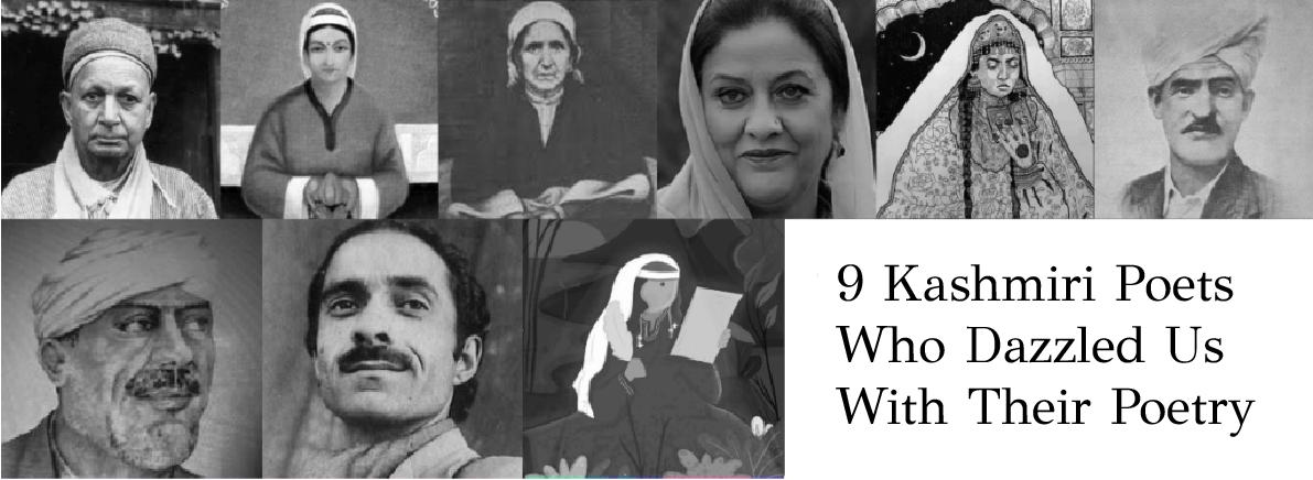 Kashmiri poets