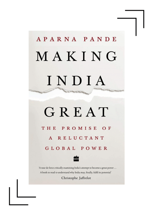 non-fiction by Indian authors august 2020