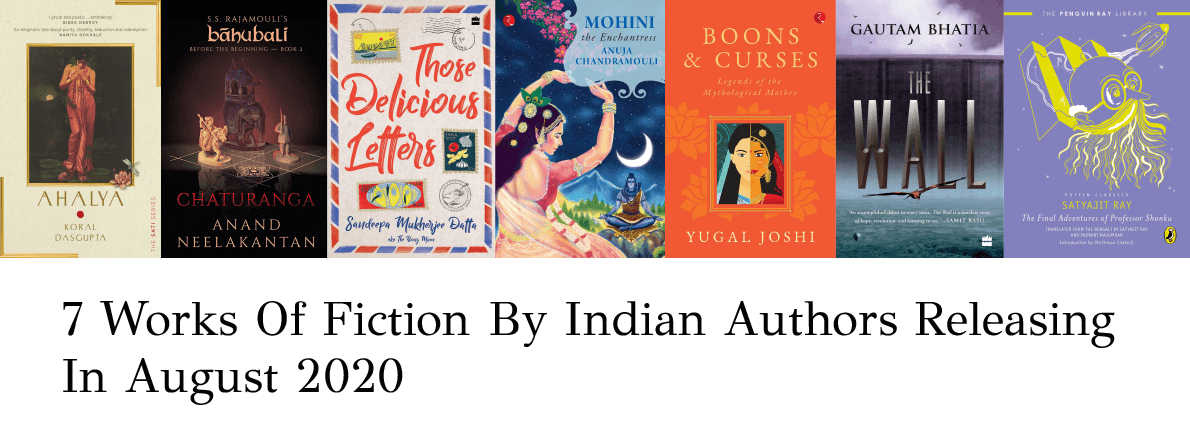 fiction by Indian authors august 2020