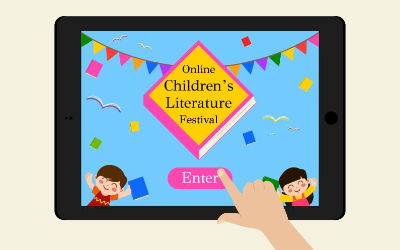 children's literature festivals